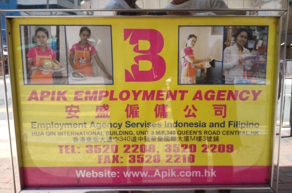 Hong Kong – publicité pour une agence de recrutement d'employées de maison indonésiennes ou philippines