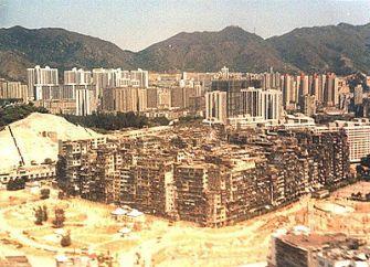 Citadelle de Kowloon 1989