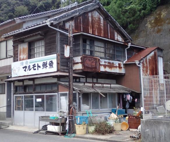 Sur le port de Miyaura – Omishima