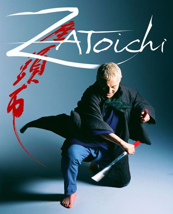 3 Zatoichi